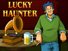 Аппарат Lucky Haunter в клубе Вулкан