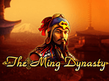 Онлайн автомат The Ming Dynasty бесплатно